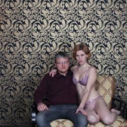 Пара МЖ из Москвы ищет девушку, желательно с большой грудью, для встреч